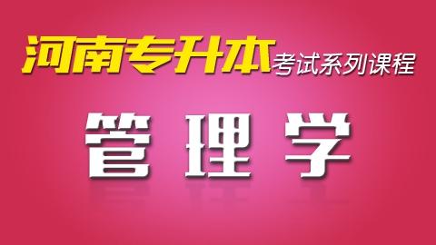 2016年下半年重庆教师资格证考试笔试时间