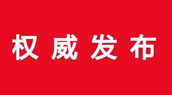 江苏省2018年普通高校专转本选拔考试预填平行志愿院校(专业)投档分数线