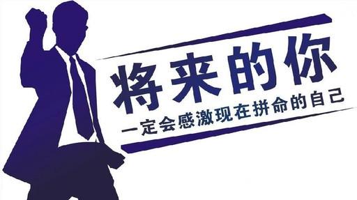 广东专插本学校有哪些