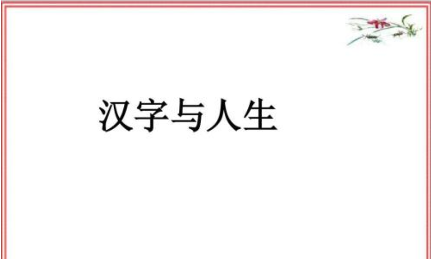 重慶教師資格證報考流程