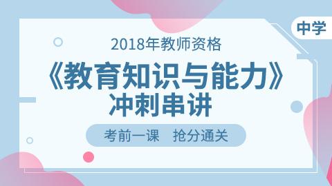 陕西省依法丧失和被撤销教师资格人员备案工作通知