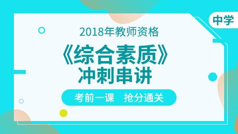 2018下半年江西教师资格证笔试成绩查询流程是什么?