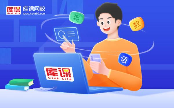 2019年福建中小學教師招聘英語考試大綱
