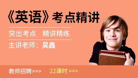 黑龙江省教师招聘考试判断题分析