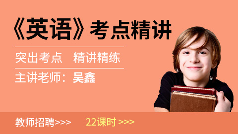 2018年江西特岗教师招聘考试真题及答案