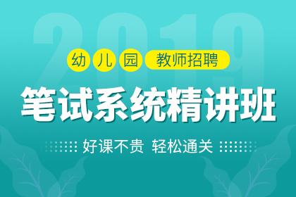 安徽省教师招聘考试学科如何备考