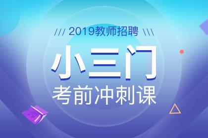 2018云南特崗教師招聘準考證打印時間