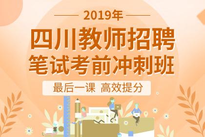 四川教师招聘高中数学说课稿模板(基本不等式)