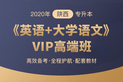 2019年陕西省专升本成绩查询时间