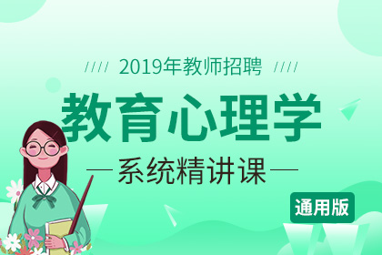 重慶市2019特崗教師成績查詢時間