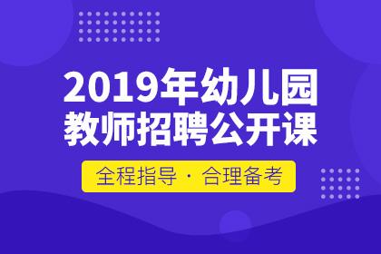 2019年新疆库尔勒市招聘编制外教师考试内容