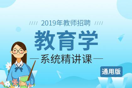 2019年贵阳市中小学、幼儿园教师招聘报名入口