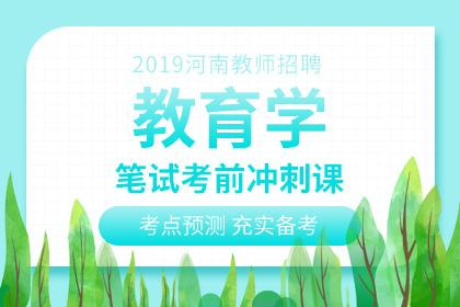 2019年广东省普通话考试时间表