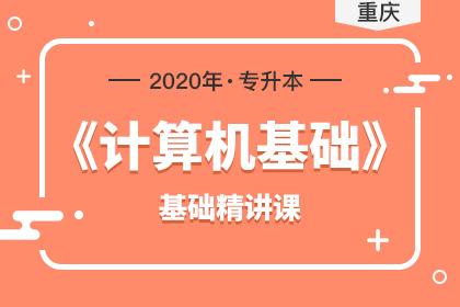 重庆西南大学有专升本招生专业有哪些