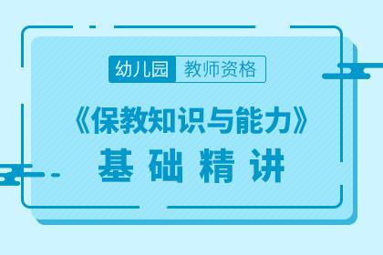 2020上半年贵州教师资格证报名条件
