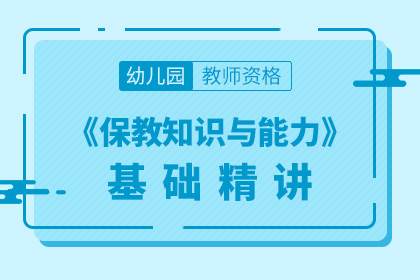 2020年黑龙江教师资格证考试一年几次