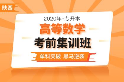 陕西西安航空学院专升本近三年招生计划