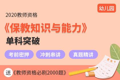 河北省中学教师资格证考试模拟试题