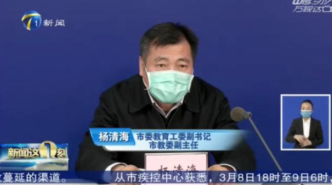 2020天津专升本扩招申报4050人 多举措促进高校毕业生就业