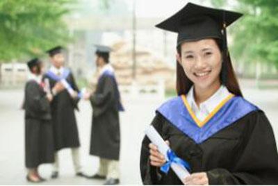2019年贵州师范大学专升本分数线是多少?