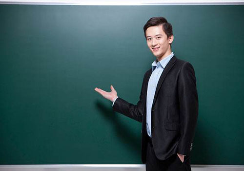 上海教師資格證認定流程