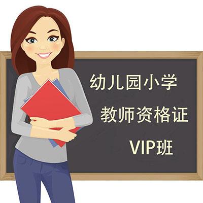 广东省教师资格证考试推迟