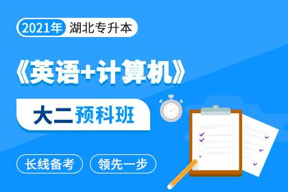 武漢紡織大學專升本分數線
