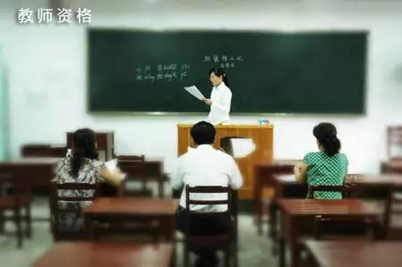 山东教师资格证考试时间