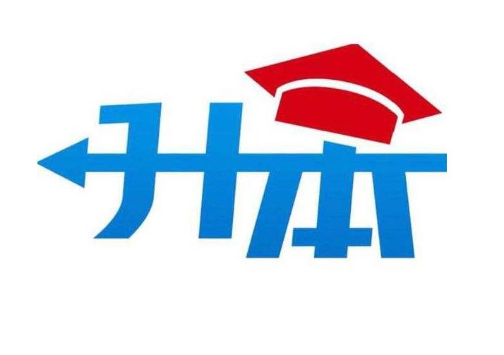 2020年贵州大学专升本专业