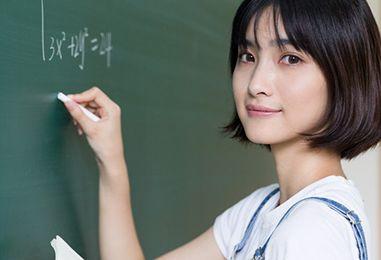 遼寧省教師招聘考試面試內容2020