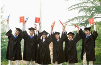 2019-2020年贵州专升本院校招生计划对比