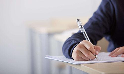 2020年上海教師招聘考試大綱