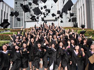 2020年贵州专升本院校及专业表