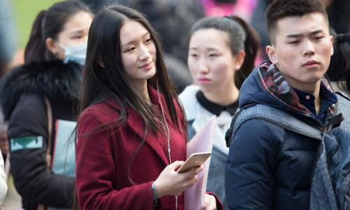 2020上半年广东深圳宝安区中小学和幼儿园教师资格认定公告