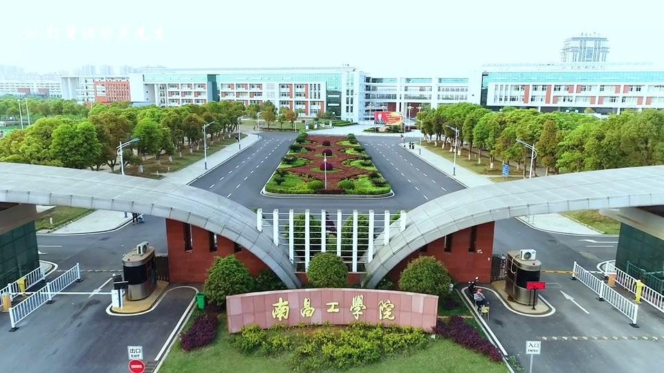 南昌工学院专升本思想政治教育专业报名火爆 建议差生换专业