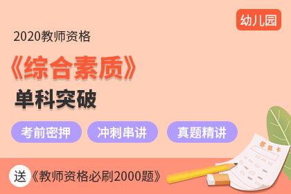 山东无棣县2020年第一批次教师资格现场认定网上预约通知
