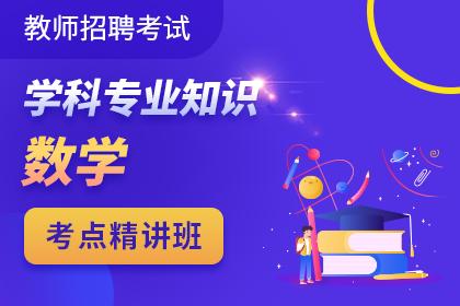 2020年广西北海合浦县中小学(幼儿园)教师招聘公告(443人)