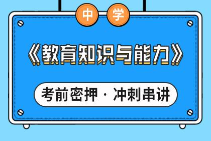江蘇教師資格認定體檢標準