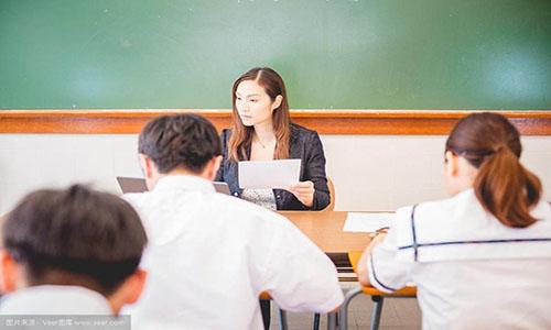 2020年天津市教师招聘考试面试内容