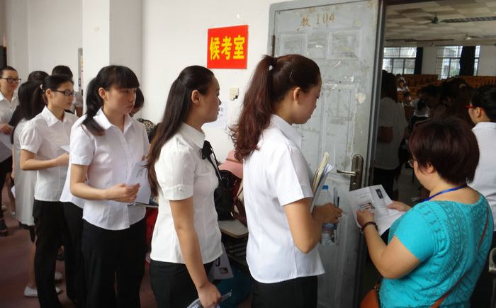 安徽蚌埠市测试站2020年下半年普通话水平测试工作安排