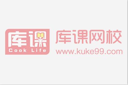 2022年江西省专升本考试专用教材-大学语文(预售)