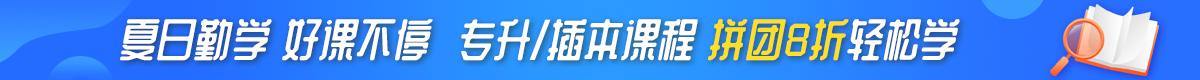 广东7月活动