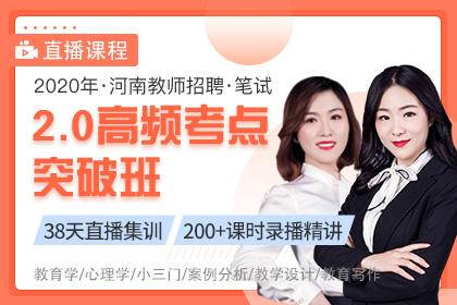 郑州金水区2020年招聘小学教师及在职运动员(教练员)准考证打印时间和笔试注意事项通知