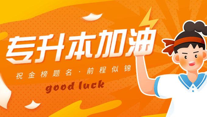 2020年上海电机学院专升本《产品设计》考试大纲