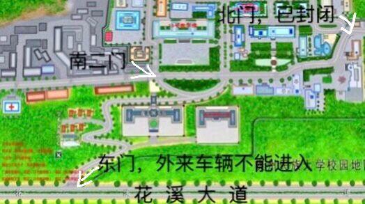 贵州民族大学专升本专业课考试资格审查及考试安排