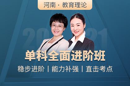 2020年河南科技学院专升本录取分数线
