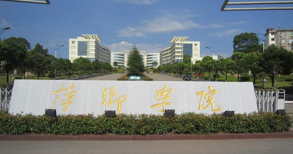 江西工程管理专业可以专升本的学校