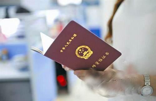 2020年下半年江苏省普通话测试考试公告(一)