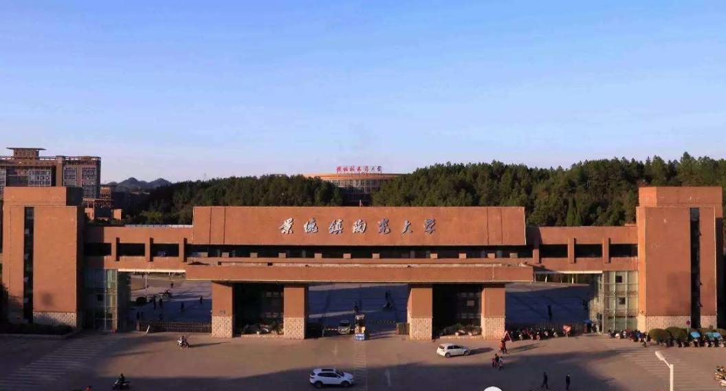 江西考古学可以专升本的院校
