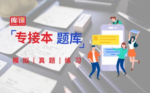 2018年河北省专接本英语考试真题及答案解析